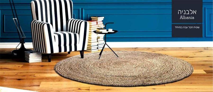 שטיח חבל אלבניה חום