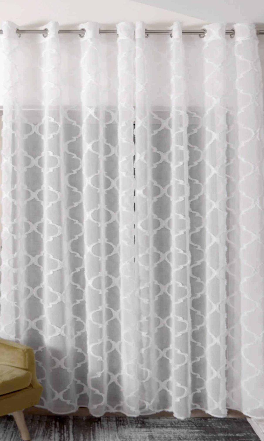 וילון ג'קארד מודרני לסלון ולחדר השינה - שליו
