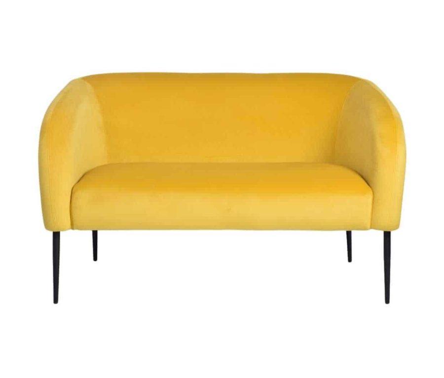 כורסא זוגית חרדל שילי